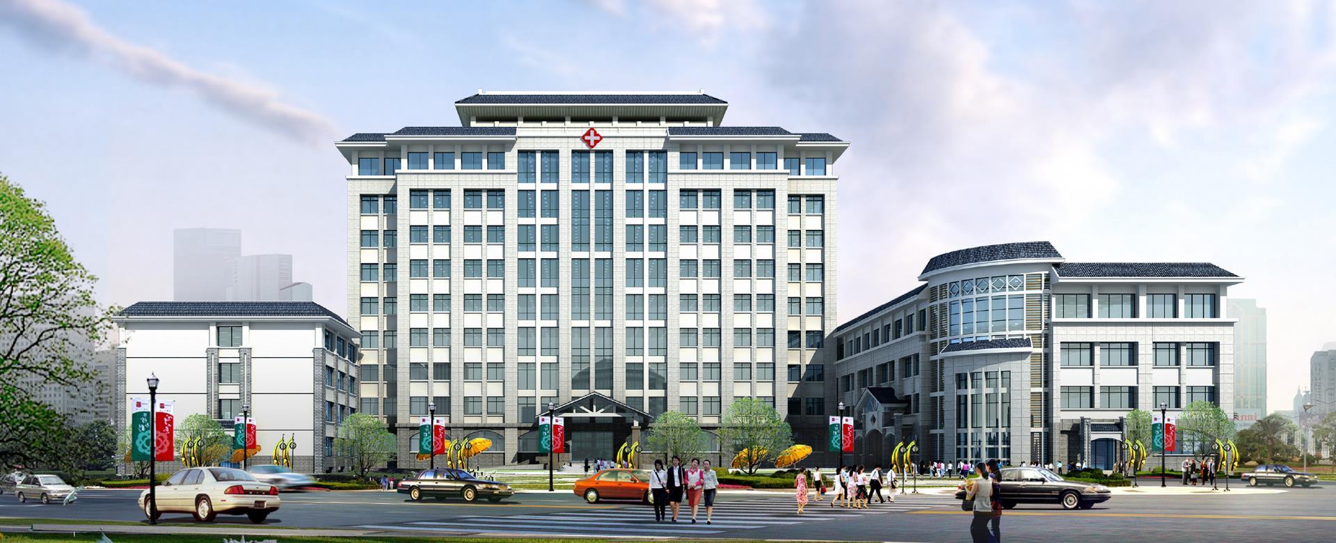 宾川县中医院