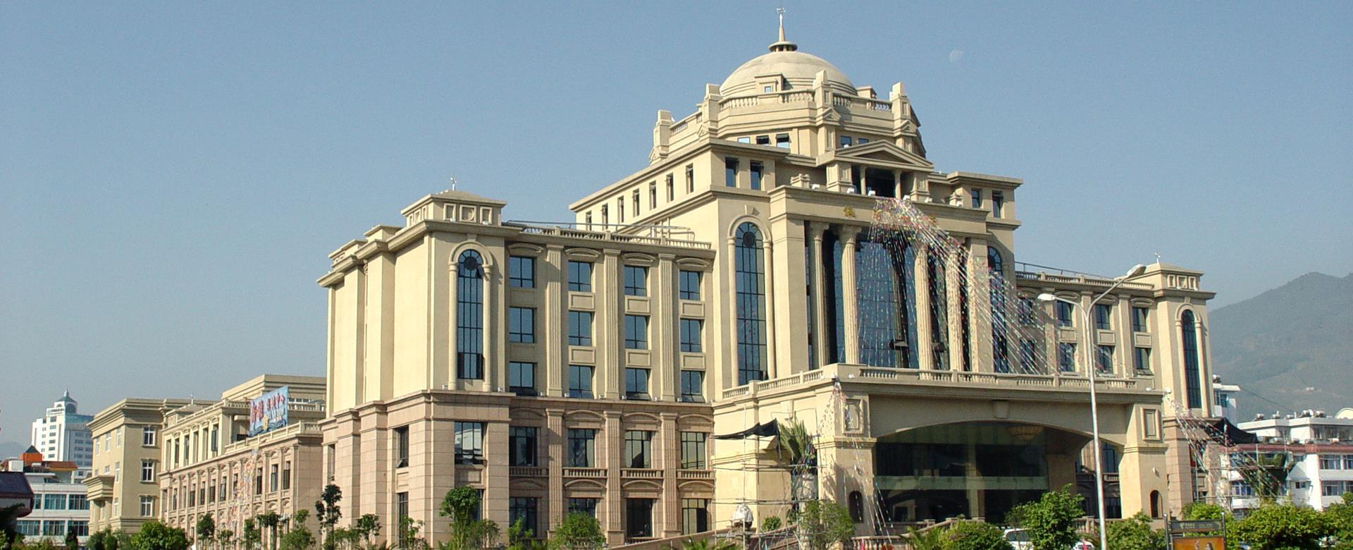 临沧佤赛酒店