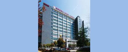 昆明市第三人民医院烈性传染楼