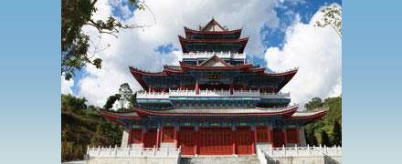 凤庆文昌宫